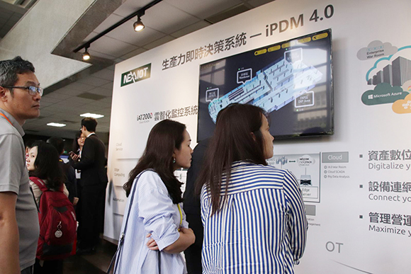新汉结合政大 力推工业4.0秘密武器