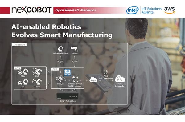 NexCOBOT AI-enabled Robotics Evolves Smart Manufacturing