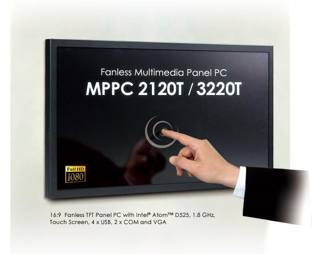 MPPC 2120 T /3220 T