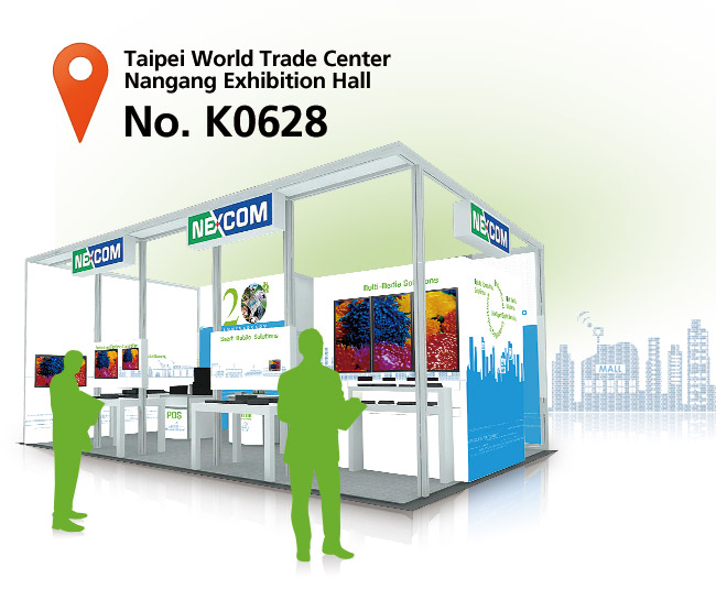 Discover Leading Solutions for Vertical Markets at Computex Taipei 2012