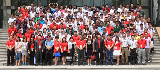 NEXCOM(China) Holds 2012 Chinese Partner Conference