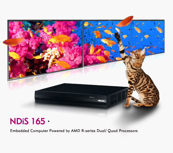 Digital Signage Player Stretches HD Contents the Way You Want