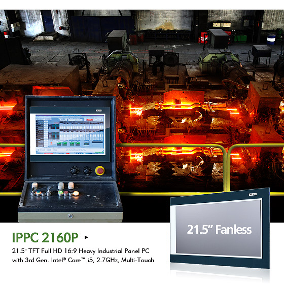 "21"" Multi-touch Industrial Panel PC Gives SCADA A Performance Boost"