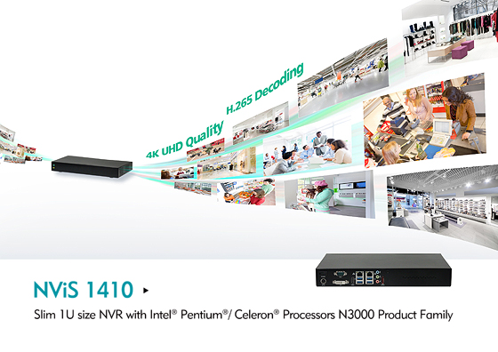 NEXCOM Brings 4K & HEVC to Security Surveillance with Smooth Recording and Efficient Storage