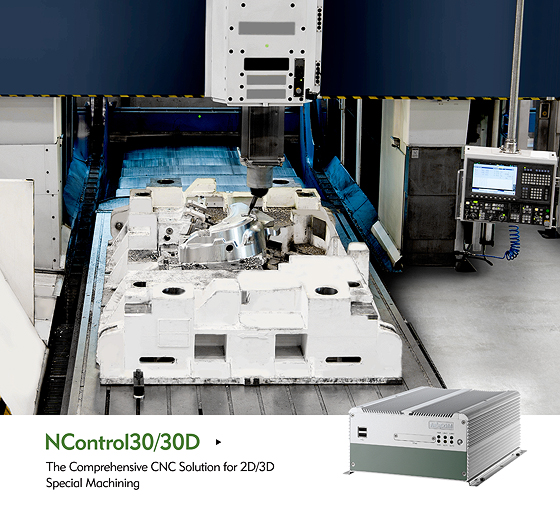 MECHATROLINK-III Certified NControl 30 Ensures Precise Control of Machine Automation