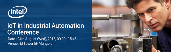 Sign up IoT in Industrial Automation Conference in Korea