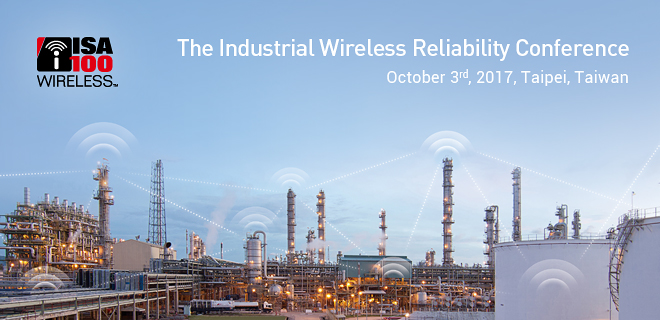 The Industrial Wireless Reliability Conference