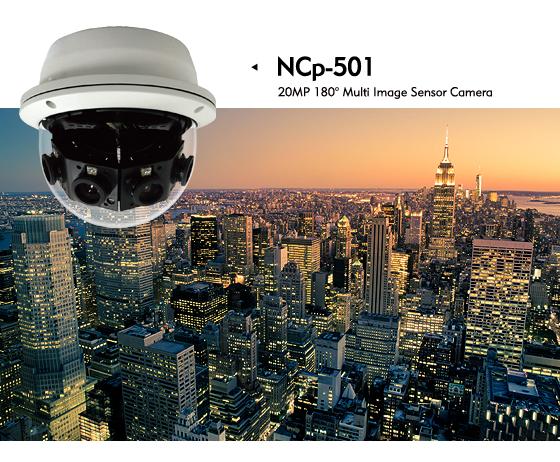 NEXCOM square off over digital surveillance business at CPSE