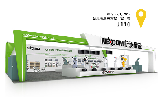 NEXCOM Present the Most Innovative Industry 4.0 Solutions at TAIROS 2018