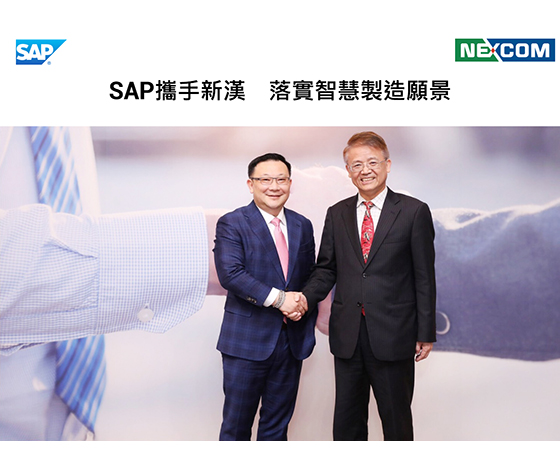 SAP and NEXCOM: The Perfect Match of IT and OT