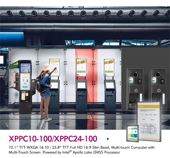 Touching New Limits with Nexcom's XPPC Touch Computers