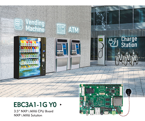 the Optimum Embedded Board for ATM Kiosks and Vending Machines