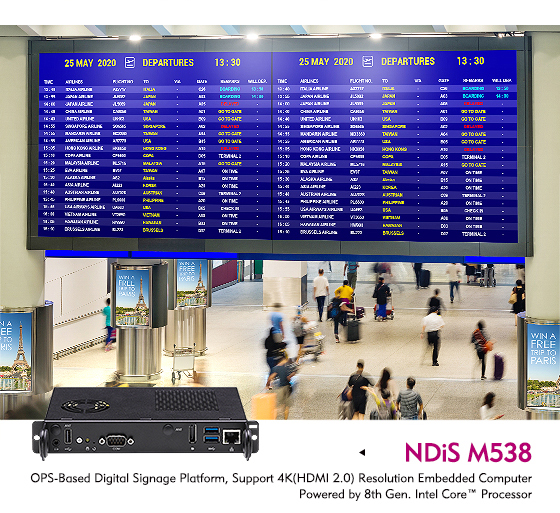 Open Up Digital Signage Possibilities with the NDiS M538