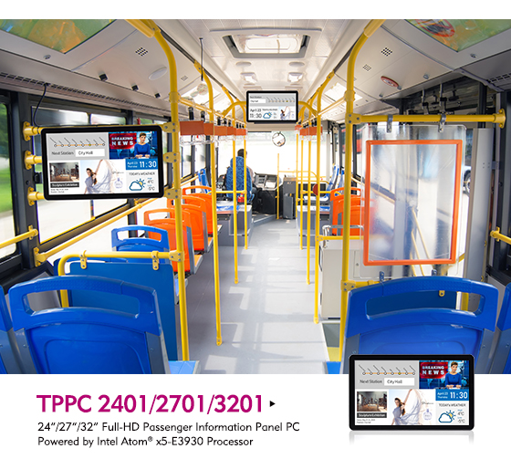 New and Stylish: the TPPC Series Passenger Information Panel PC