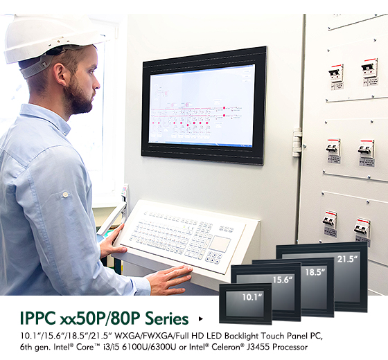 NEXCOM's Upgraded Industrial Panel PCs Put Choices in Your Hands