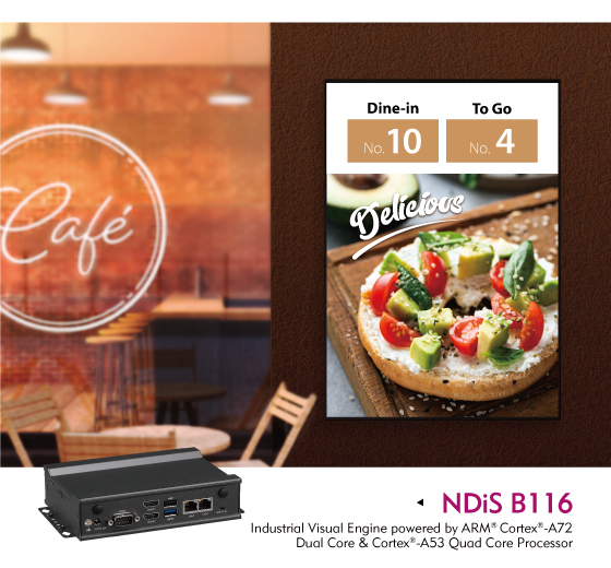 The NDiS B116 Makes Digital Signage Simply Efficient